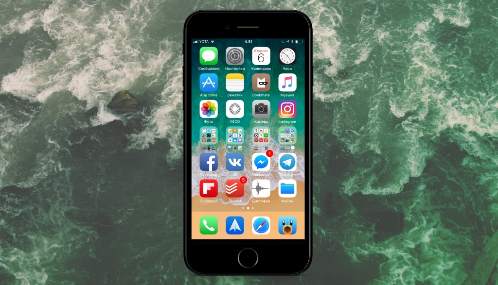 Впервой бета-версии iOS 11.3 вернули Сообщения вiCloud