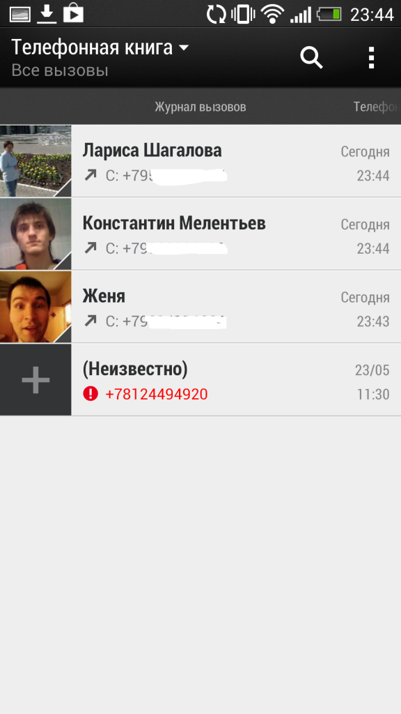 Screenshot_2013-05-29-23-44-29.png