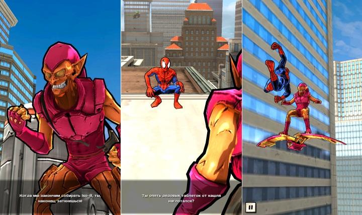 Скачать Новый Человек-Паук 1.2.3e на андроид …