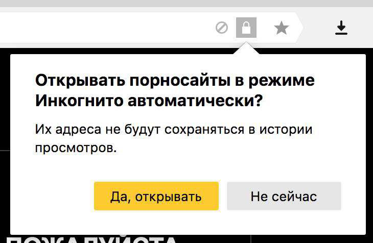 Яндекс диск порно