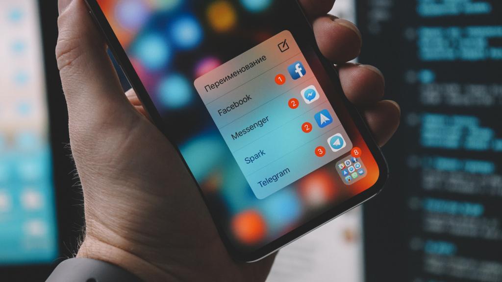 Слишком много мессенждеров на iPhone? Мы нашли самый удобный способ упорядочить приложения