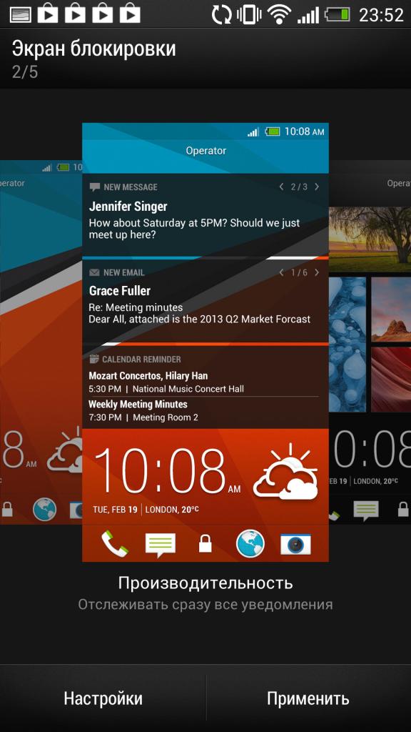HTC One - одна надежда. Впечатления от использования