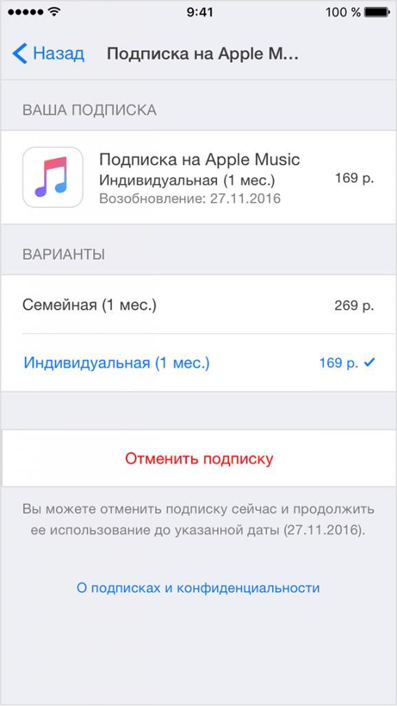 Новости липоводолинского района сумской области