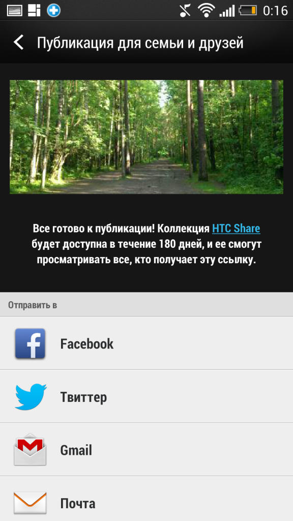 Screenshot_2013-05-30-00-16-30.png