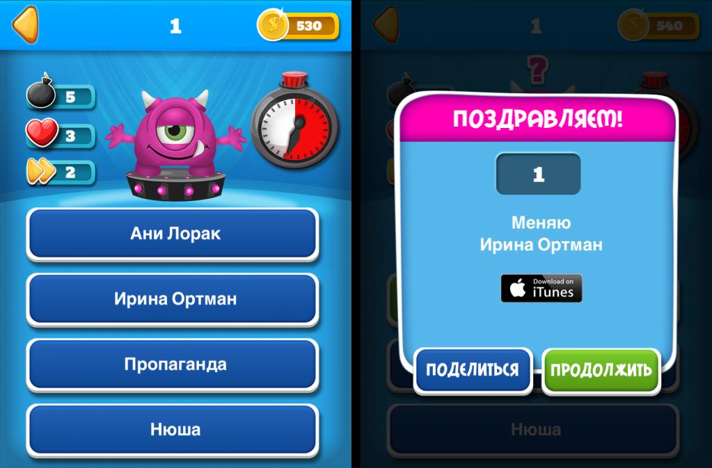 «Угадай Мелодию: Русские и Зарубежные Песни»