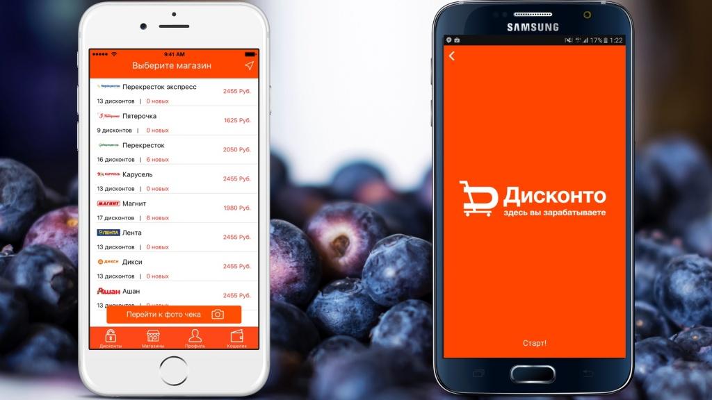 Приложение возврат денег за покупку по чеку https online akbars ru