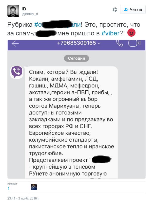 Знакомств сайтов для спам