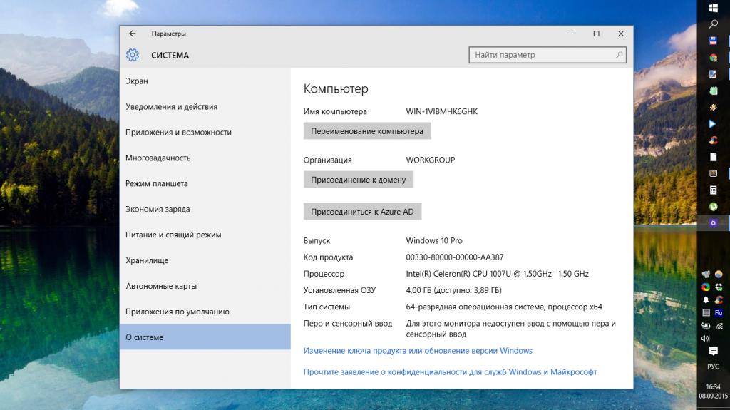 Как перейти с 32-битной windows 10 на 64-битную.