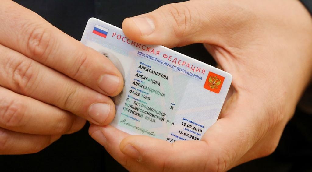 кредит по электронному паспорту безотказный займ кредит