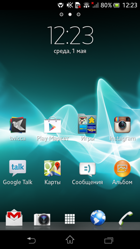Screenshot_2013-05-01-12-23-36.png