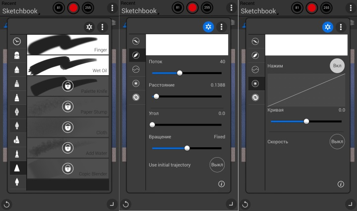 Corel Painter Mobile