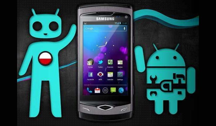 Android на Samsung Wave II