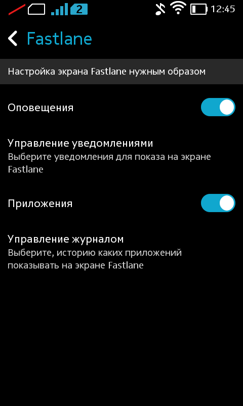 Screenshot_2014-06-01-12-45-41.png