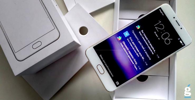 Meizu Pro 6 и Meizu MX 6 – правда, как iPhone?