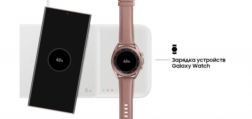 Samsung EP-P6300