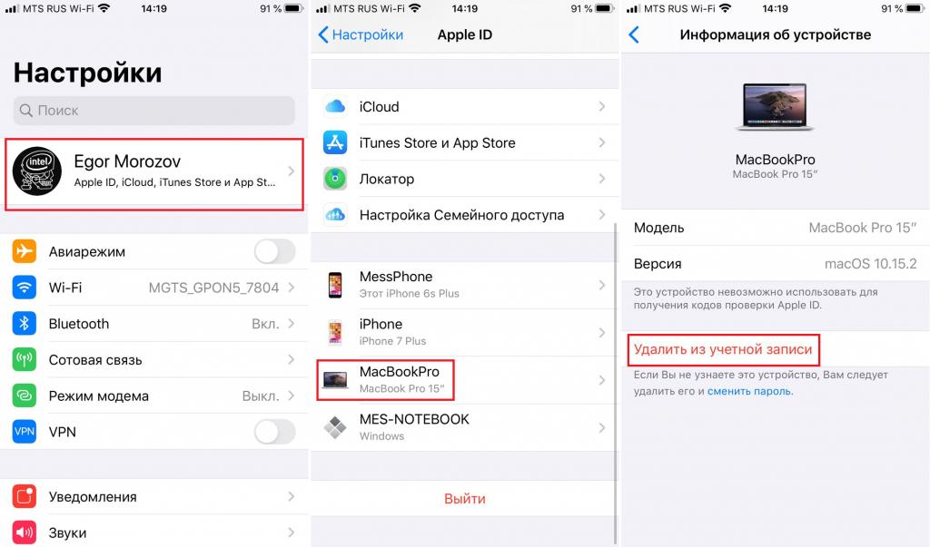 Как установить приложение в обход App Store |