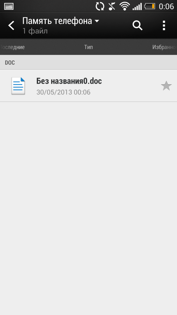 Screenshot_2013-05-30-00-06-36.png