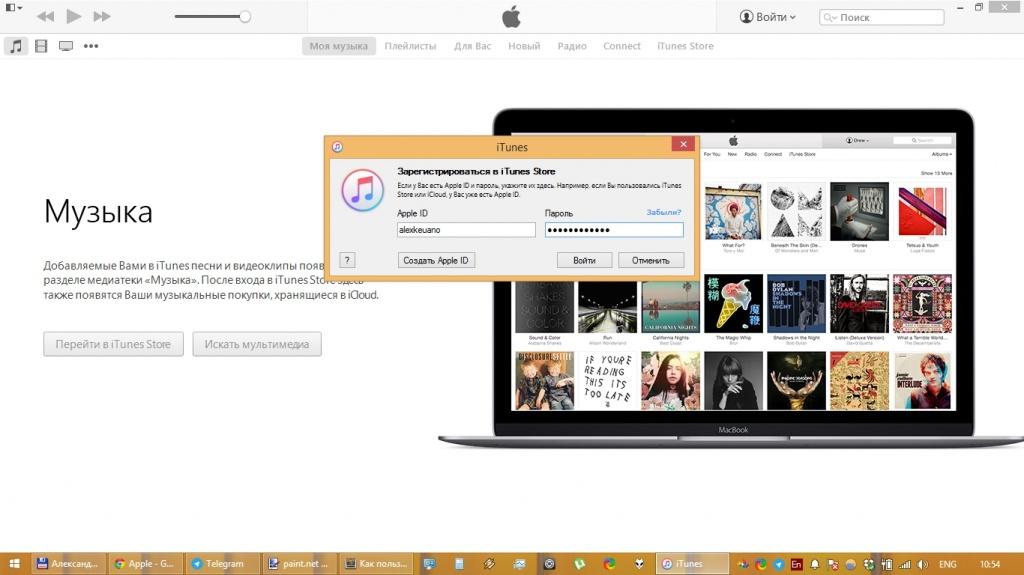 Как пользоваться Apple Music на iTunes для Mac и Windows