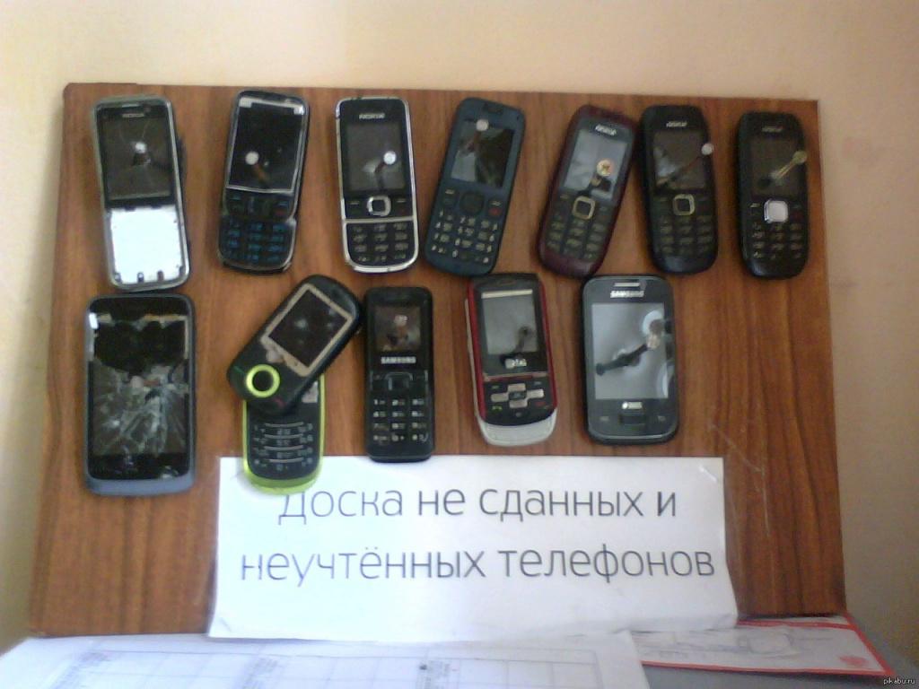К стене гвоздем: в армии можно использовать только телефоны из этого списка