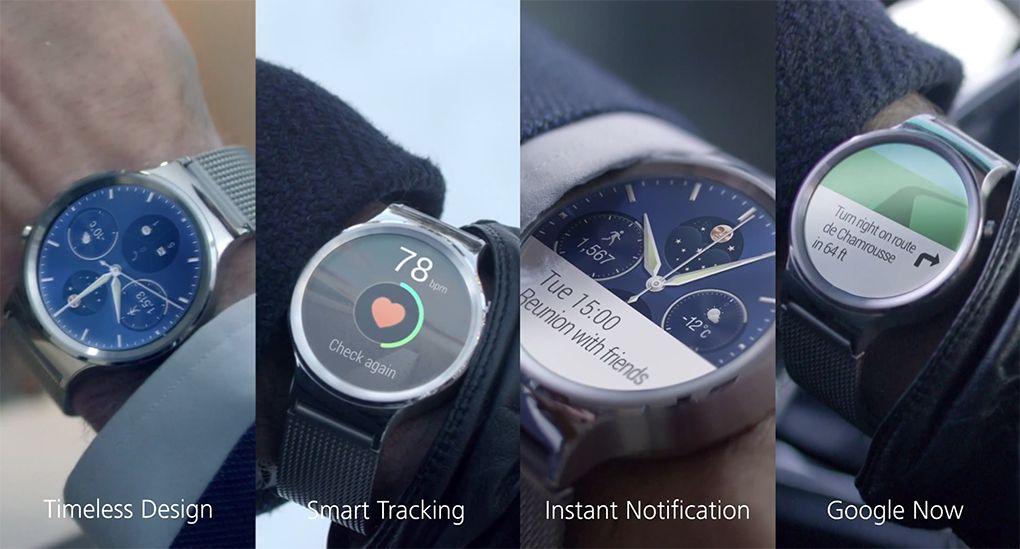 Новинки MWC 15: Huawei официально представила смарт-часы Watch