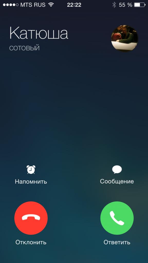 интернет входящие звонки фото на весь экран подвязки
