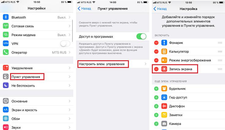 Компания Apple выпустила новейшую ОС iOS 11