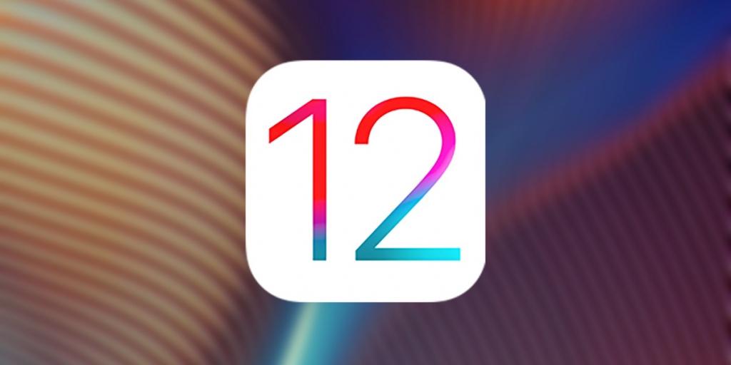 Apple обновила старые iPhone. Для них вышла iOS 12.5.1