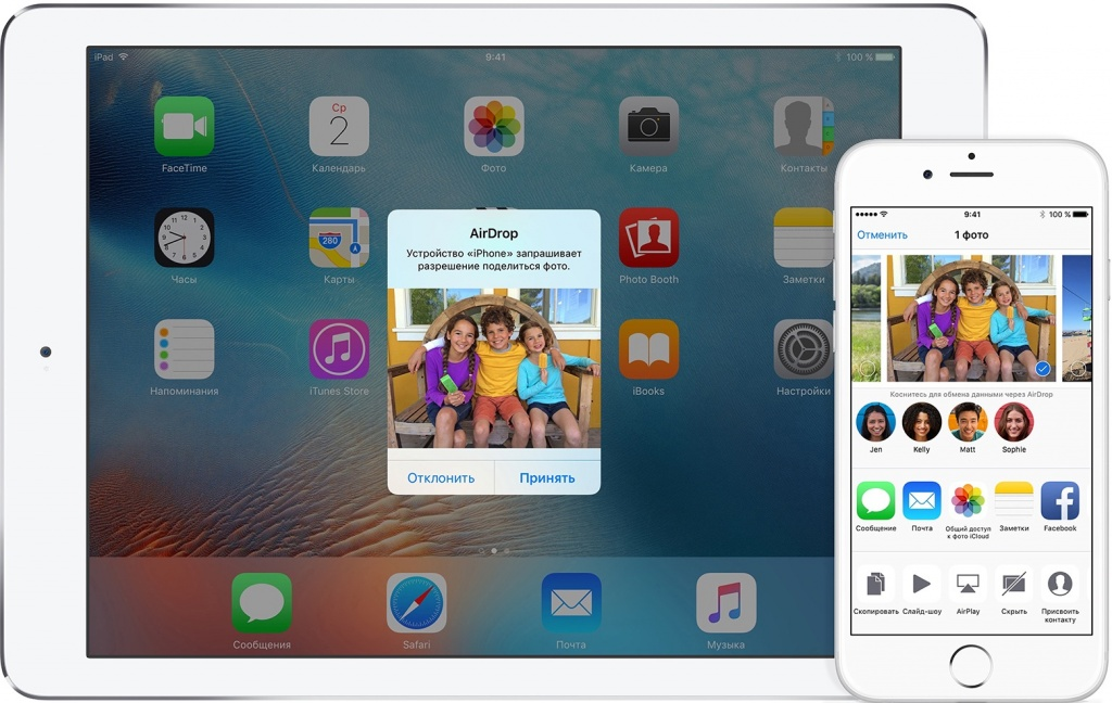 AirDrop on iPhone, iPad, iPod touch