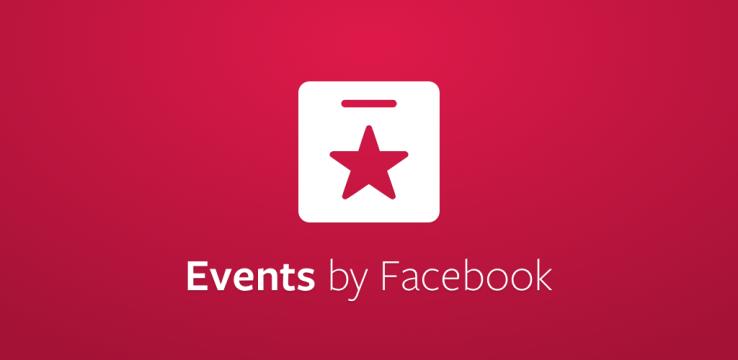 Организация мероприятий в Фейсбук