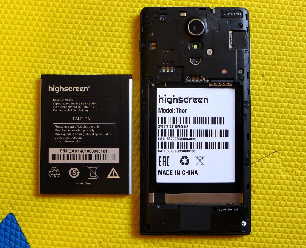 Замена несъемного аккумулятора в смартфоне