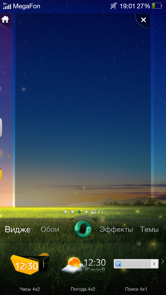 Color ROM