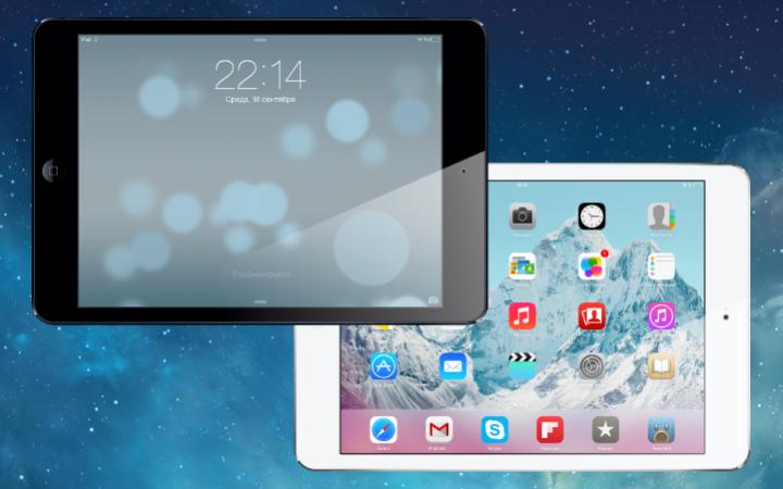 Apple выпустила iOS 7