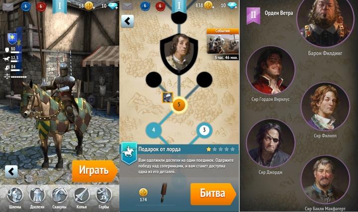 Knight Dash 8 Загрузить APK для Android - Aptoide