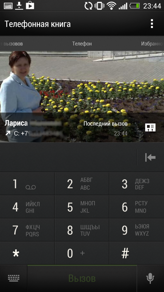 Screenshot_2013-05-29-23-44-53.png