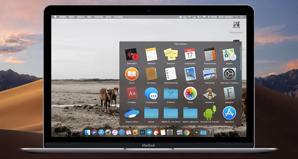 Обзор macOS 10 14 Mojave — полный список изменений