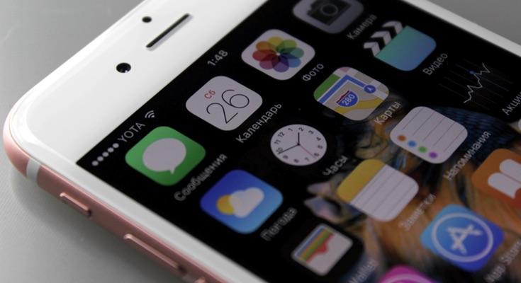 Что вам нужно знать про размер приложений в iOS 9: версии для разных устройств и загрузка данных по запросу
