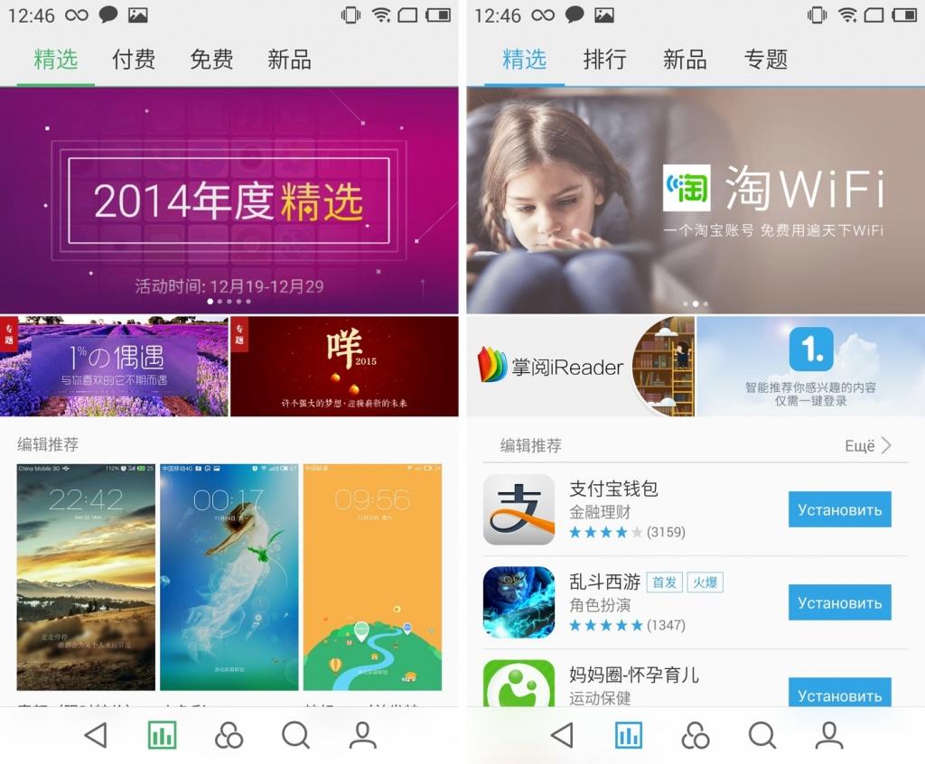 Обзор Meizu MX4 — смартфон для тех, кто любит смартфоны