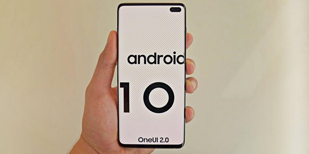 Стабильное обновление Galaxy S10 на Android 10