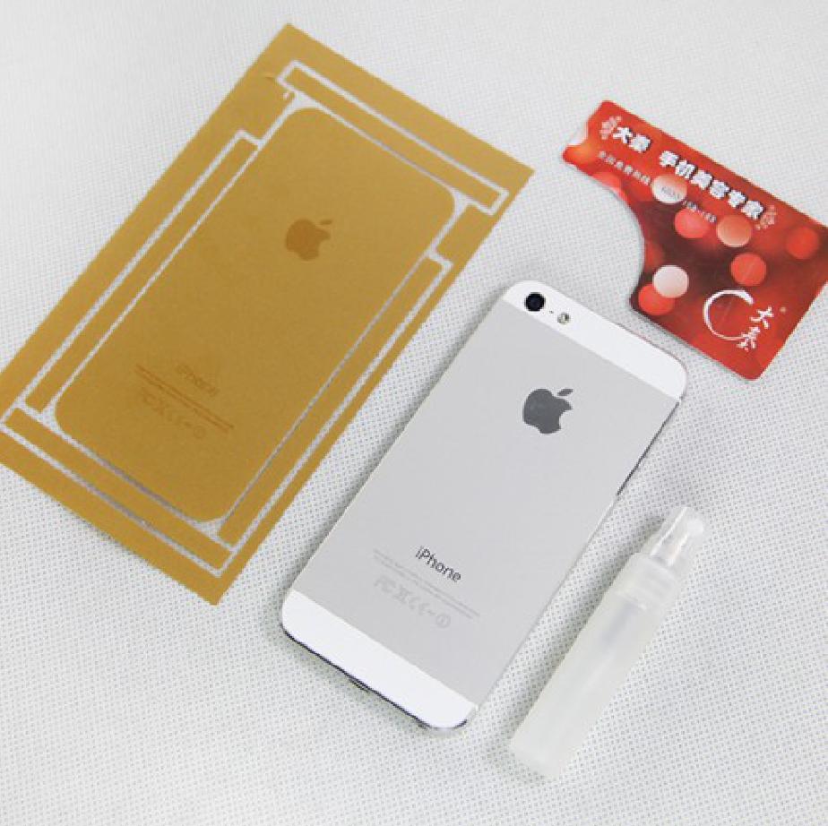 Iphone 5 c в мтсп българия - 6e3a