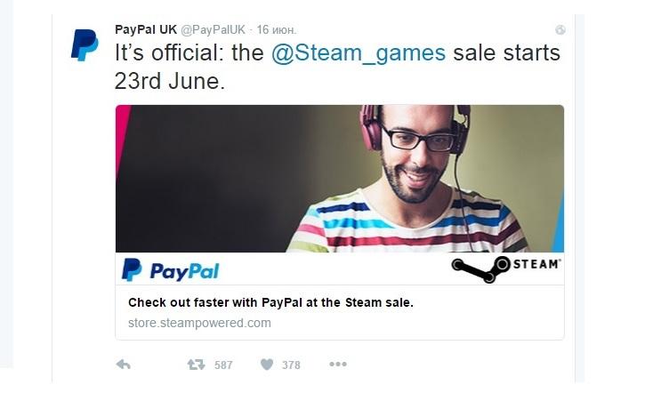 steam игры paypal
