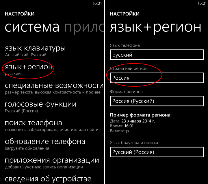 накрутка лайков в инстаграме windows phone