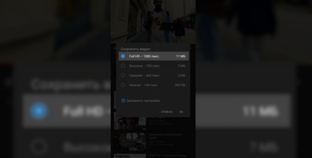 Youtube tube downloader online