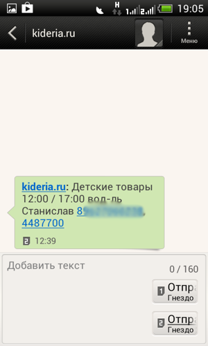 Screenshot_2013-05-03-19-05-22.png