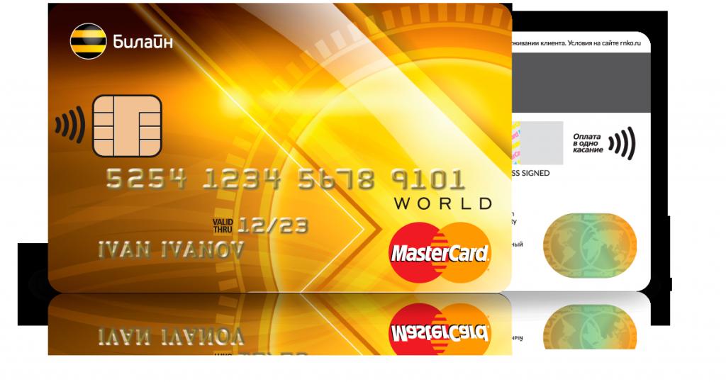 подарить ему почта банк даст кредитку без именной карты борьбы