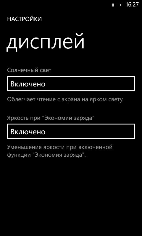 wp_ss_20130216_0028.png