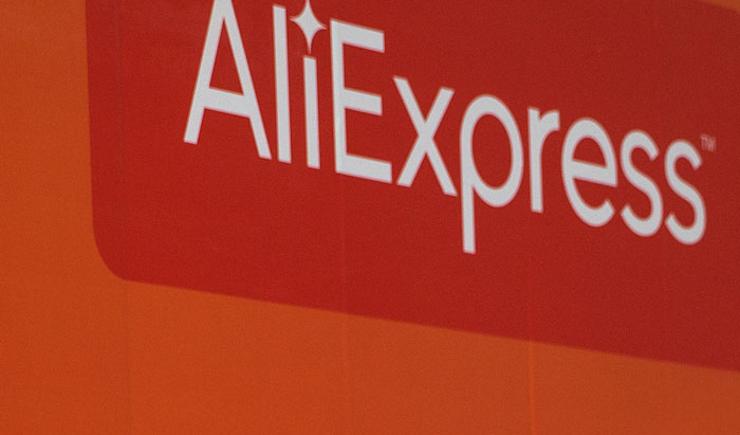 AliExpress ведет переговоры оразвитии в Российской Федерации собственной сети