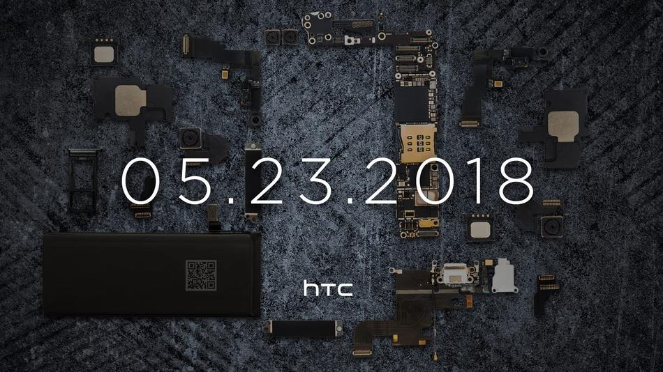 HTC объявила дату презентации нового флагмана