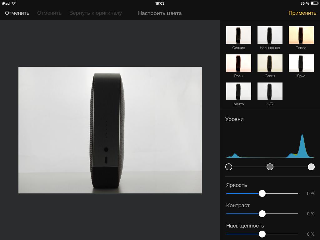 Обзор Pixelmator для iPad