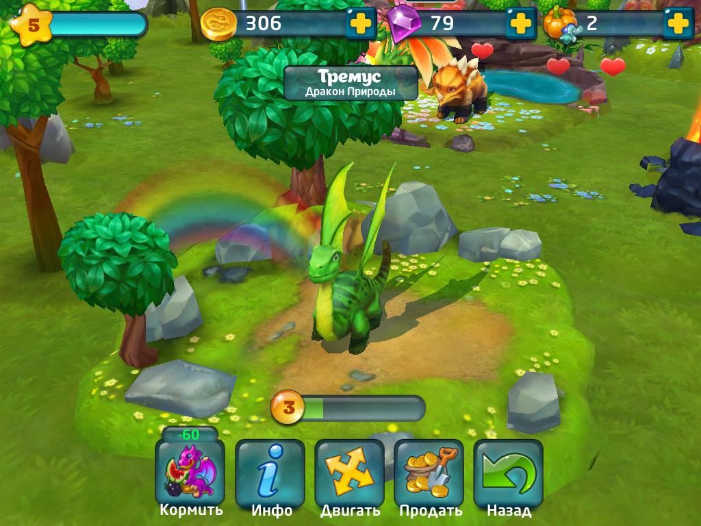 Игры уход за драконами