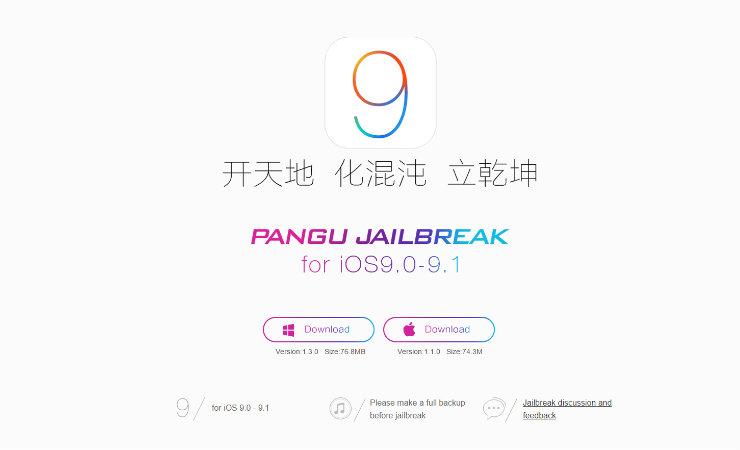 Jailbreak ios 9. 2, ios 9. 2. 1.